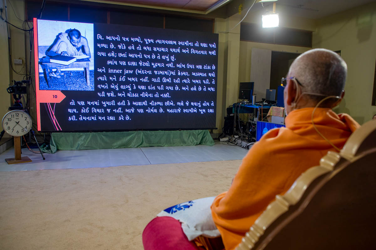 During the evening assembly, Swamishri recalls his memories