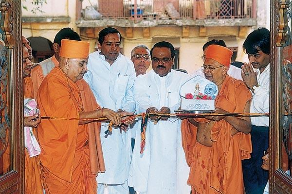 Inauguration Of Yogi Assembly Hall