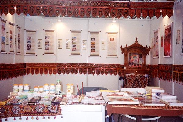 BAPS Exhibition Booth