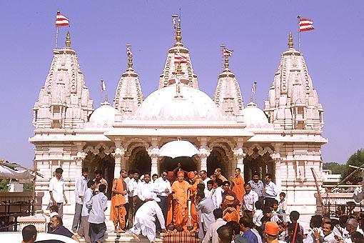 Front view of the Mandir
