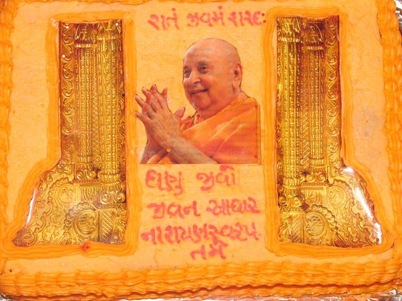 Pramukh Swami Maharaj's 90th Birthday Celebration<br>Columbus -