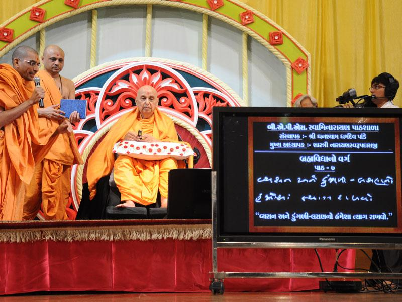 Swamishri's daily message during Dhanurmas is displayed