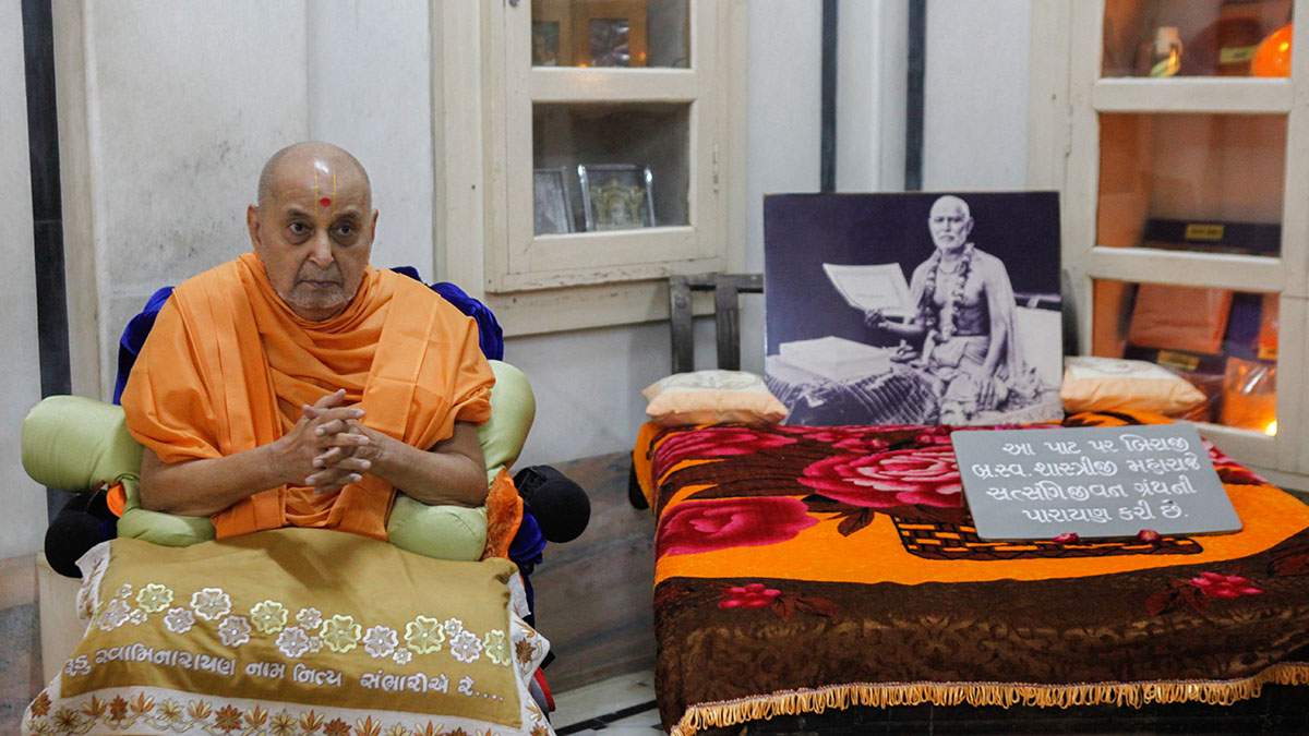 Swamishri in the Rang Mandap