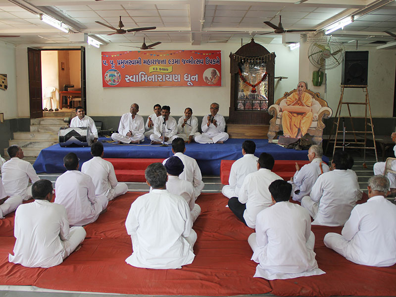 93rd Janma Jayanti, Rajkot - Akhand dhun for 93 hours