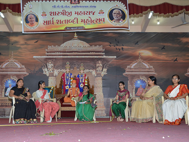 Mahila Din Celebrations 2014, Anand