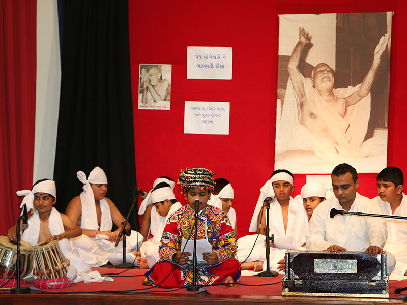 Yogi Jayanti Celebrations 2014, Melbourne