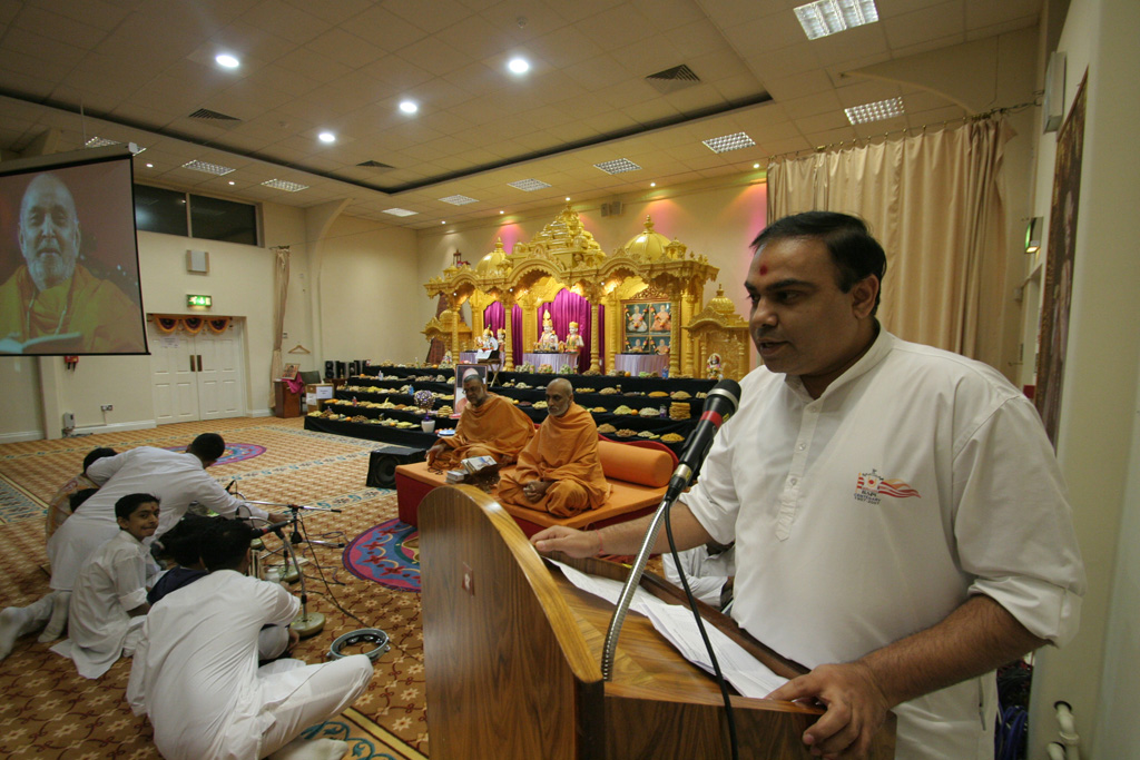 Pramukh Swami Maharaj's 94th Birthday Celebrations, Luton, UK