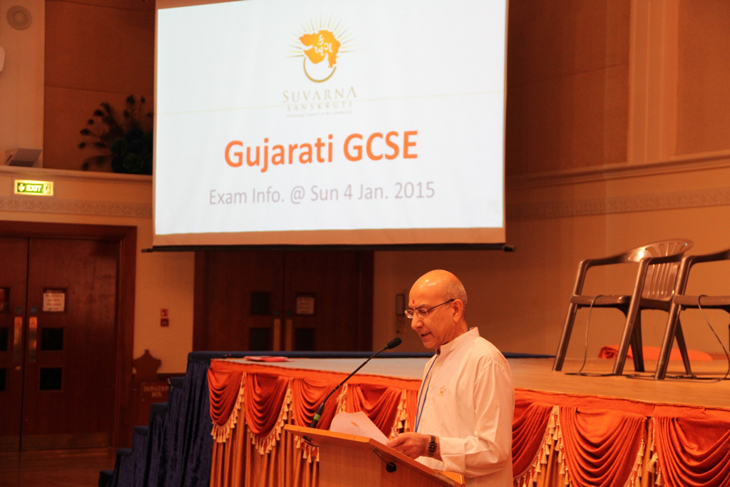 Gujarati Seminar by The Swaminarayan Sunday School
