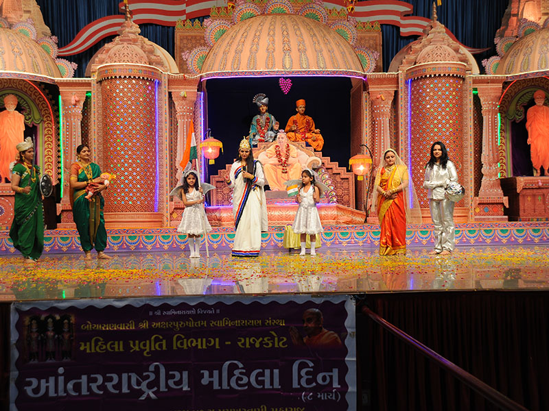 Women's Day Celebration 2015, Rajkot