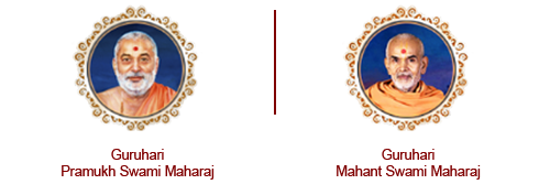 Guruhari Pramukh Swami Maharaj & Mahant Swami Maharaj