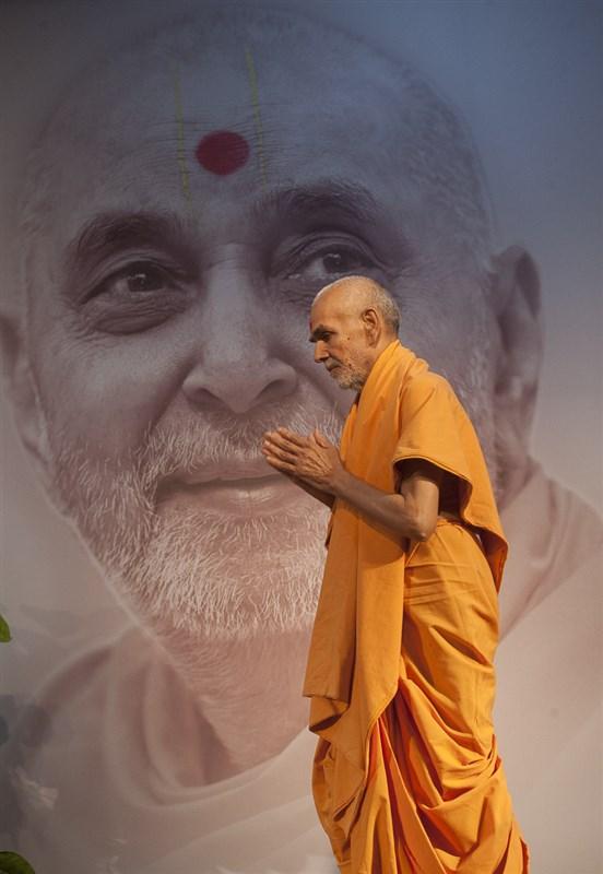 HH Pramukh Swami Maharaj Birthday Celebration