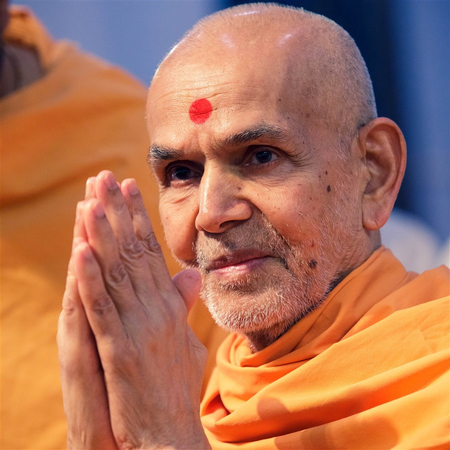 His Holiness Mahant Swami Maharaj's 86th Birthday Celebration