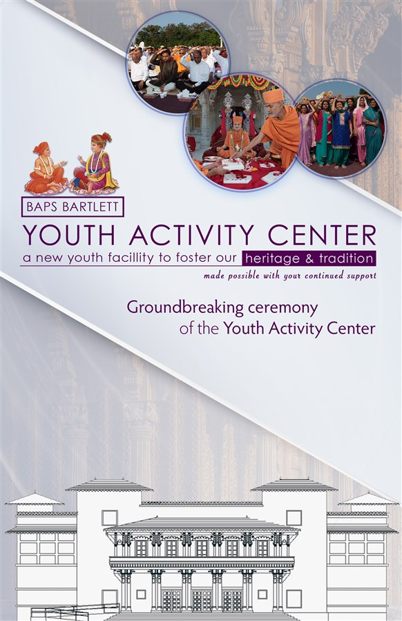 Youth Activity Center Groundbreaking