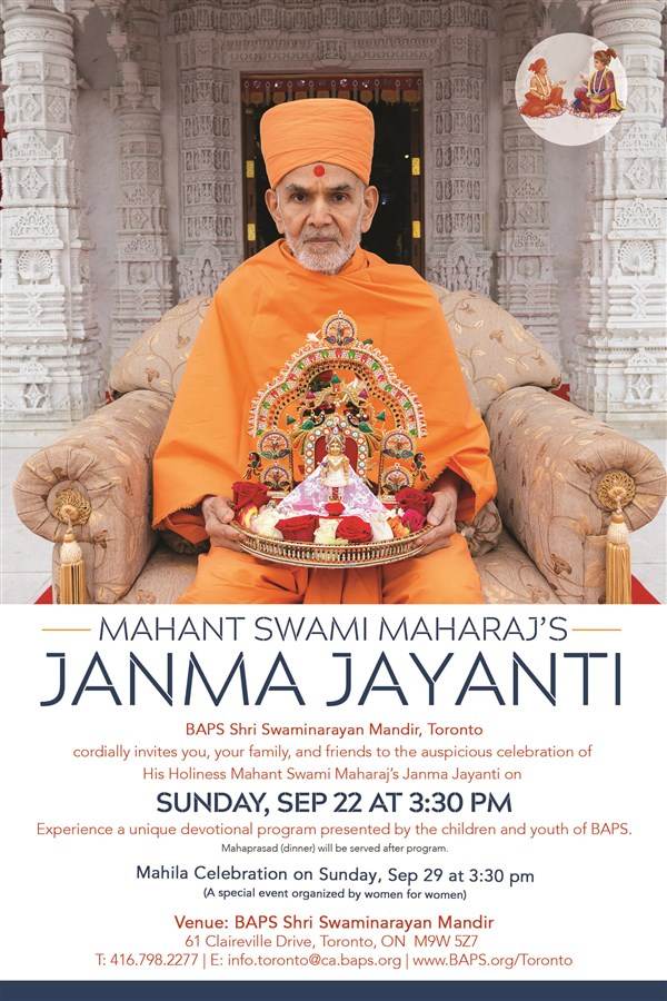 HH Mahant Swami Maharaj's Birthday Celebration