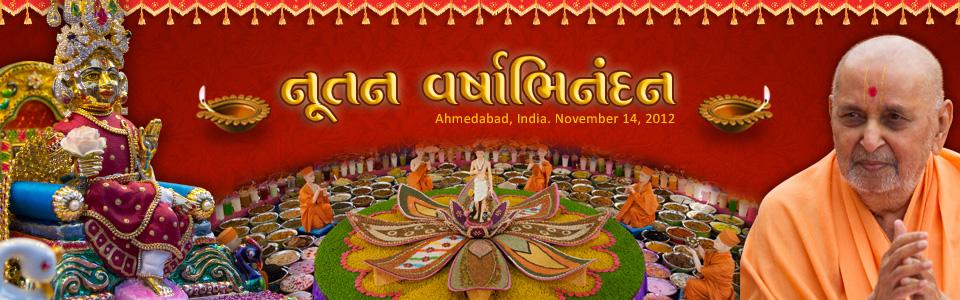 Happy New Year Mahant Swami 19