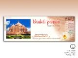 Bhakti Pushpa