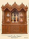 Ghar Mandir - MT-12327
