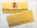 Wedding Card - KU 916