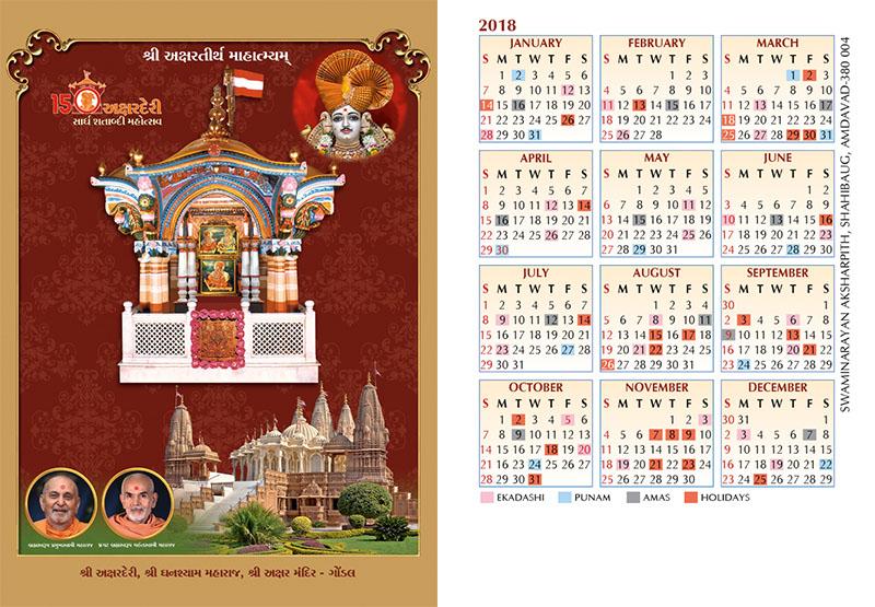 Pocket Calendar 5