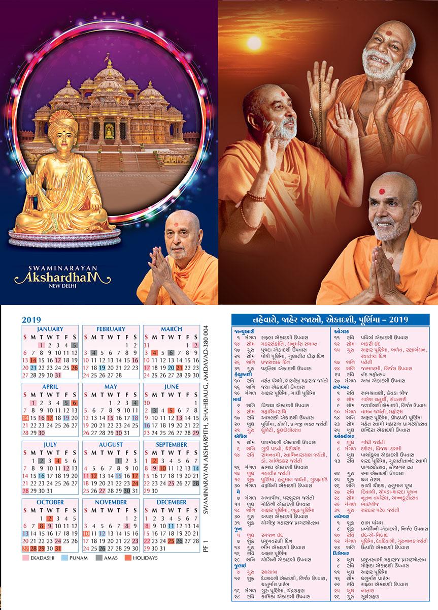 Baps Calendar 2022.Pocket Calendar Double Page 5
