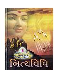 Nityavidhi (Pocket)