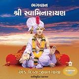 Bhagwan Shri Swaminarayan  Ek Divya Jivan Gatha