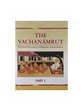 Vachanamrut (Pocket size)