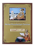 Akshar-Purushottam Darshan- An Introduction