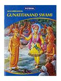 Aksharbrahman Gunatitanand Swami (Pictorial)