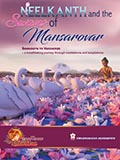 Shri Swaminarayan Charitra - Pt 5: Neelkanth and the Swans of Mansarovar