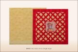 Wedding Card - KU 323