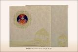 Wedding Card - KU 214