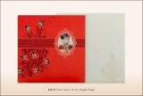 Wedding Card - KU 123