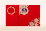 Wedding Card - KU 614