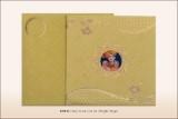 Wedding Card - KU 612