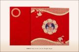Wedding Card - KU 611