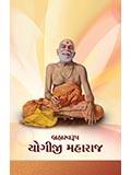 Brahmaswarup Yogiji Maharaj Sankshipt Jivan Charitra