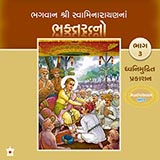 Bhagwan Swaminarayanna Bhaktaratno 03