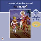 Bhagwan Swaminarayanna Bhaktaratno 08