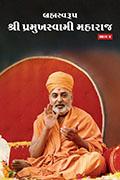 Brahmaswarup Shri Pramukh Swami Maharaj (Part 4)