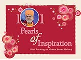 101 Pearls of Inspiration
