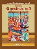 Aksharbrahman Gunatitanand Swami, Part 2