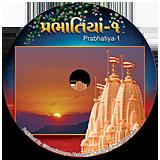 Prabhatiya - 1
