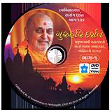 Swaminarayan Satsang Darshan - Part 106