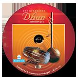 Swaminarayan Dhun - 2