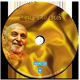 Sona Sagar Chhalake