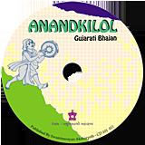 Anand Kilol