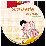Bal Killol
