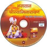 Bhagwan Swaminarayan – Story of His Divine Life