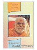 Yogiji Maharaj - An Introduction